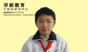 东营家教五年级李浩浩同学成功案例