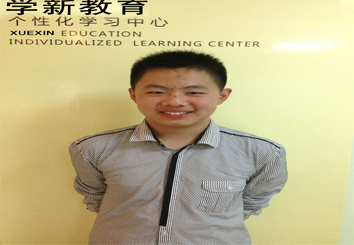 学新教育七年级王成浩同学案例分析