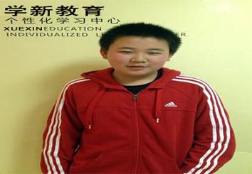 东营初中辅导李传鑫同学